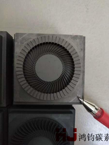 0.07mm扇形石墨电极